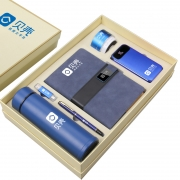商务保温杯+U盘+签字笔+笔记本+音箱+移动电源礼盒套装 公司年终礼品