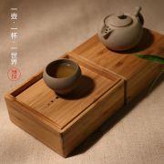 【生活演异】老岩泥快客杯旅行茶具 缘石葫芦 比较实用的小礼品