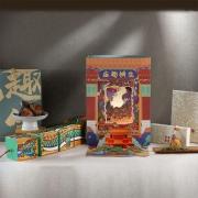 【庙趣横生】端午精致高端粽子礼盒套装 粽子+茶叶+香囊 端午礼品