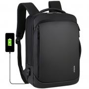 双肩包防水两用手提电脑背包 商务旅行多功能USB充电脑包 公司小礼品推荐