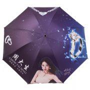 【来图定制】三折防晒伞晴雨两用广告伞 房地产活动礼品