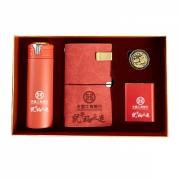 【鼠年纪念币套装】保温杯+充电宝+笔记本+纪念币 春节送客户什么礼品