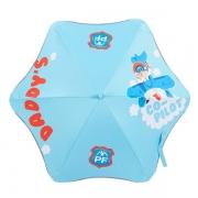 【大嘴猴】Paul Frank 海底世界儿童防晒雨伞 儿童礼品