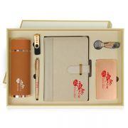 高档实用商务六件套礼盒 年会礼品定制 个性定制礼品