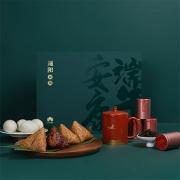【端阳新风】端午粽子茶杯礼盒套装 粽子鸭蛋+紫砂杯 端午礼品