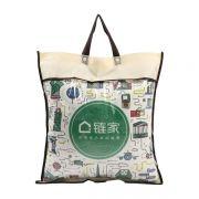多功能时尚抱枕被 靠垫被子两用礼品  公司定制礼品