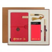 商务实用四件套(笔记本+数显充电宝+U盘+签字笔) 会议礼品定制
