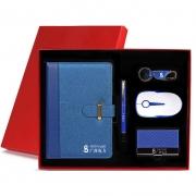 公司企业年会周年庆典活动会议商务五件套 笔记本套装 送客户礼品推荐