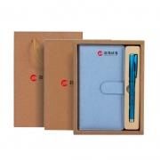 A6带扣笔记本+签字笔两件套礼盒装 活动促销小礼品