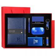 高档笔记本+笔+名片夹+鼠标+充电宝+钥匙扣+U盘七件套礼盒装 公司庆典送什么礼品