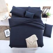 商务纯色四件套 被套枕套床单套装(1.5米/2.0米)抽奖奖品