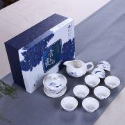 【青花瓷茶具】功夫茶具10件套礼盒装(茶杯*8+碗盖+茶海)市场活动礼品