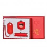 充电器数据线三合一套装 自带线充电宝礼盒套装 年会实用奖品
