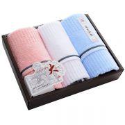 【洁丽雅】全棉优品 纯棉面巾3条装 雅致-4 企业活动小礼品