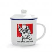【为人民服务】怀旧创意带盖子陶瓷马克杯 10元以内的小礼品