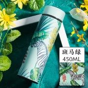 网红ins清新文艺304不锈钢保温杯 环保奖品