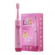 儿童电动牙刷3-6-12岁充电式软毛(自带刷头2支)声波震动小孩自动牙刷 C5