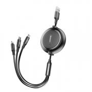 【BASEUS】金环一拖三伸缩数据线 多功能线 苹果手机三合一充电线 精致创意小礼品
