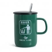 简约全新骨瓷陶瓷杯 广告杯定制 垃圾分类礼品推荐