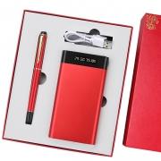 充电宝10000毫安+签字笔+数据线三件套套装 公司福利礼品