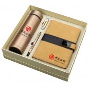 智能数显保温杯+签字笔+U盘+笔记本套装 公司年会礼品买什么