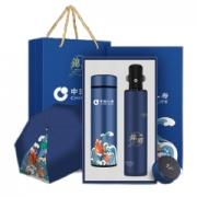 雨伞保温杯套装礼盒 智能数显瓶盖 私人定制礼盒 年会礼品定制