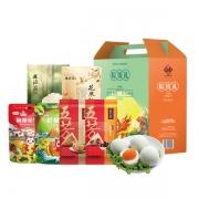 【怡见粽情】2020端午粽子干货礼盒套装 五芳斋粽子 端午礼品