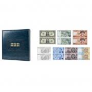 珍藏世界财富鼎集珍稀连体套装 世界钱币集珍藏 领导礼品推荐