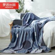 贝加尔湖畔空调房双人休闲毯 办公室沙发午睡盖毯 时尚盖毯