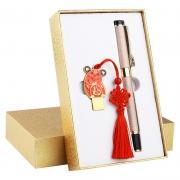 2020开门红鼠年U盘+签字笔商务礼品套装 年会纪念品