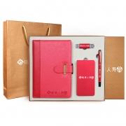 商务礼盒四件套装 笔记本+U盘+充电宝+签字笔 公司周年庆纪念品