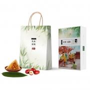 【传世·优粽】六枚粽子+六枚金丝鸭蛋礼盒 端午送客户礼品