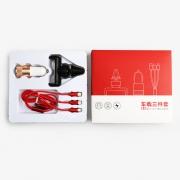 时尚简约车载三件套(数据线+出风口支架+车充)商务促销礼品