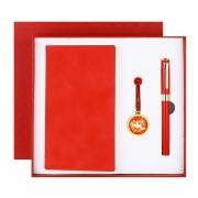 2021牛年A6笔记本+16GU盘+签字笔商务套装 适合年会的小礼品