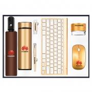 商务自动伞+温控杯+U盘+签字笔+键盘+蓝牙音箱+鼠标套装 员工年终奖品
