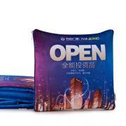 【来图定制】多功能折叠珊瑚绒抱枕毯 靠垫枕头毯两用 实用一点的礼品