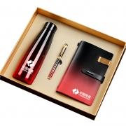 渐变色保温杯+签字笔+笔记本三件套礼盒 员工年终礼品