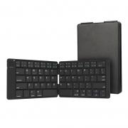 皮纹折叠无线蓝牙键盘 ipad平板手机电脑通用办公小键盘 比较好的商务礼品