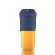 高颜值迷你榨汁机 便携式多功能USB充电榨汁杯 三八妇女节员工福利