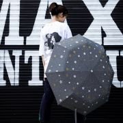 千姿晴雨伞 时尚个性超强反光伞 精致创意小礼品