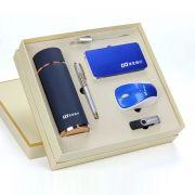实用办公六件套礼盒套装 年会礼品定制 大型会议礼品