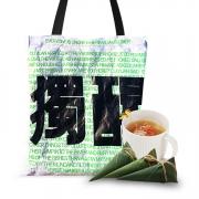 端午节粽子礼品袋送礼佳品推荐 杜邦纸礼品袋+粽子*6+茶包套装